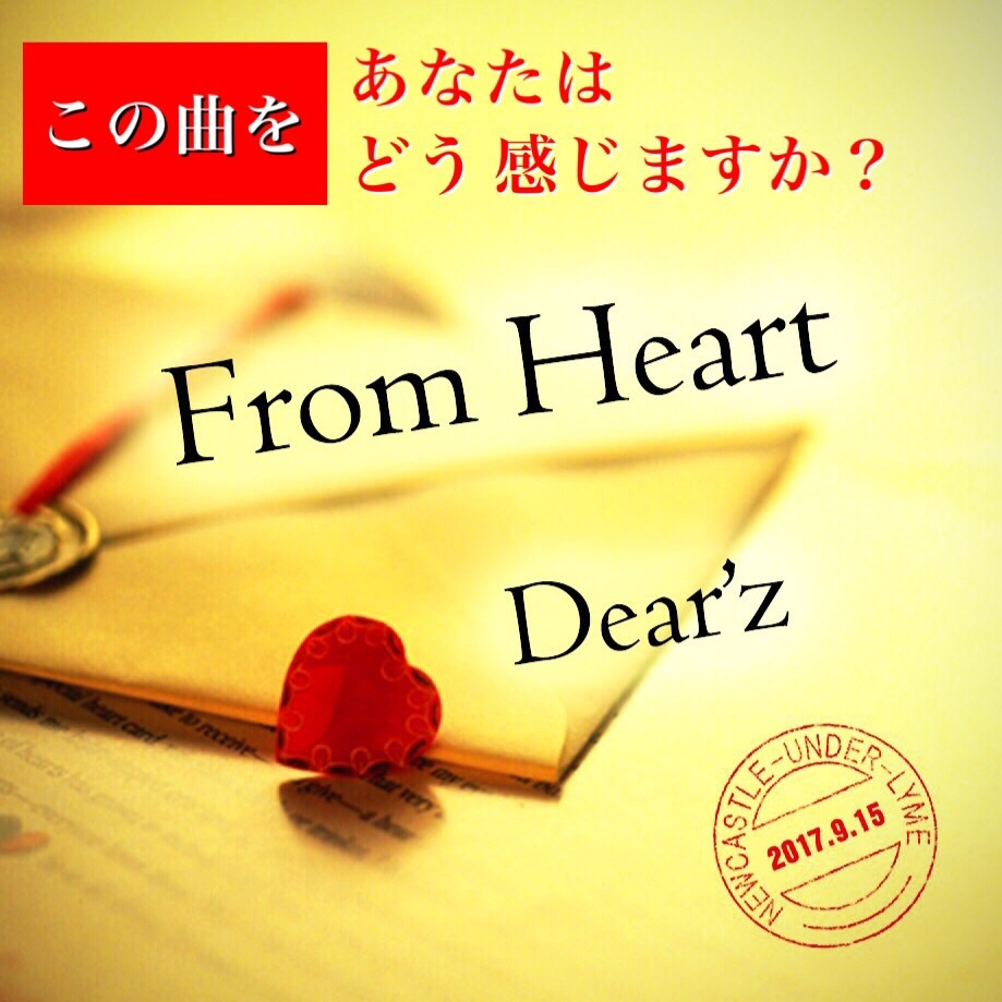 Dear'z - 3rd.single 『 From Heart 』 _Official Music Video